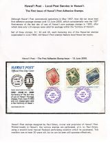 02 Hawai'i Post Privately Owned Local Service and Stamps - Firts Issue
