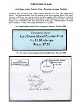 05 Lord Howe Island - Establishment of Courier Post - Emergency Issue Booklet