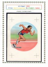 12 Kiribati 2004 - First Participation in Olympic Games, 75c original finished artwork